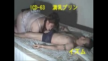 japanese bbw granny Turkish turkce alt yazili