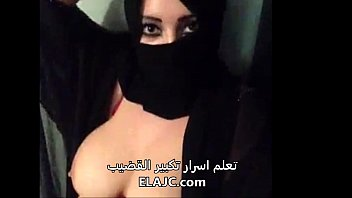 arab xvideo5 hijab Japan mom father and daughter