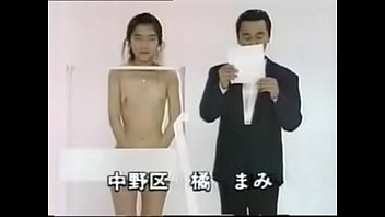 trm japan sex vng Adultery in the marital alcove